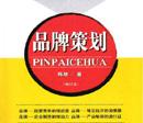 深圳市博力智企业形象设计有限公司
