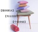 上海超限战营销策划机构