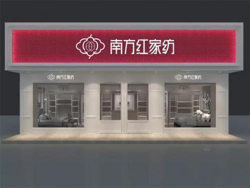 南方红家纺——新零售模式创新者
