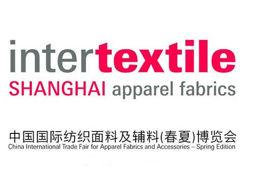 2018上海家纺展有哪些新亮点