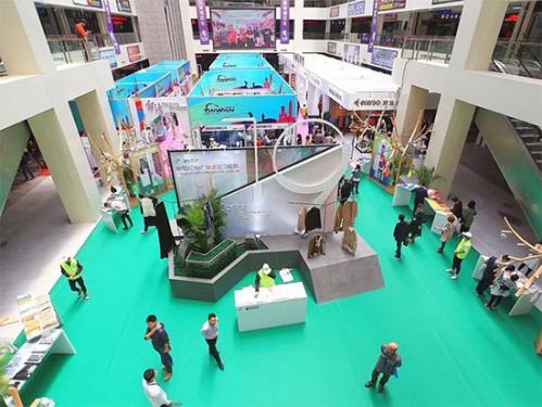 二十一届海峡两岸纺织服装博览会盛大开幕