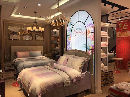 美罗家纺,中国十大家纺品牌!