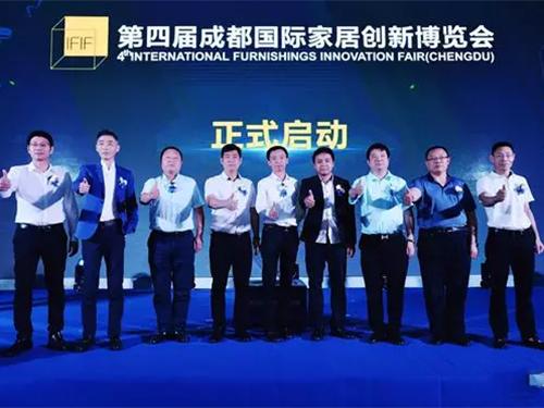 跨界跨国高科技 第四届创博会9月中旬开幕