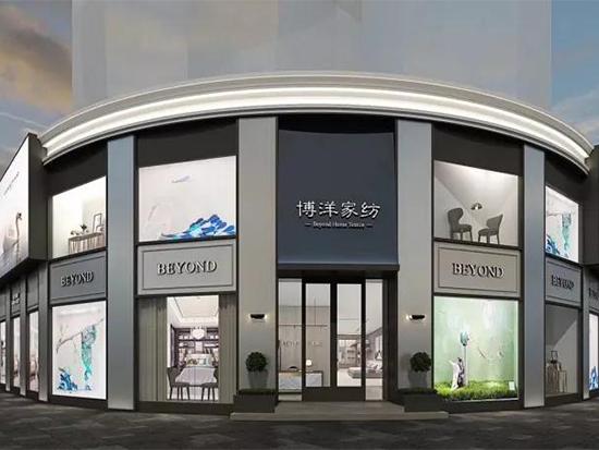 BEYOND  打造浙江壁垒市场