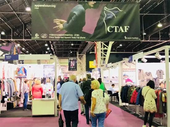 第二十届中国纺织品服装贸易展(巴黎)成功落幕