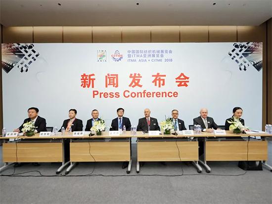 2018 纺机展新闻必发娱乐登入会昨日在上海召开