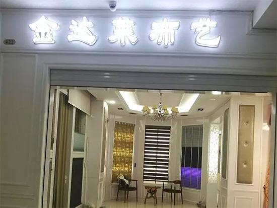 15年品质保障,深耕窗帘布艺梦-金达莱布艺袁洁
