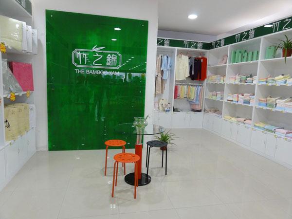 竹之锦形象展示
