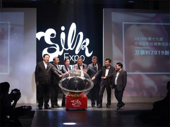 第19届中国国际丝绸博览会盛装启幕