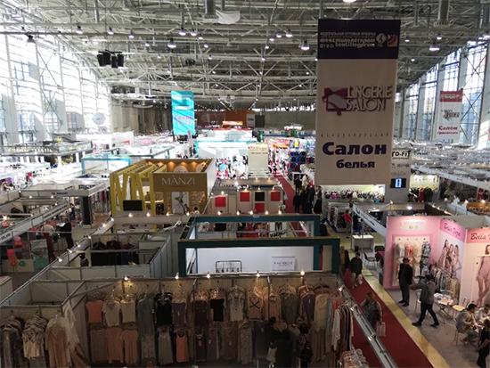 2019年第52届俄罗斯国际轻工纺织博览会