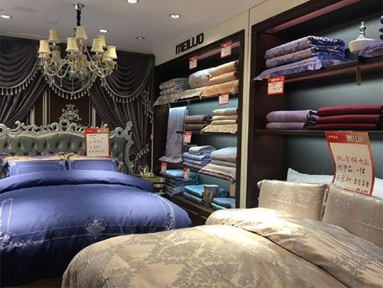 开家床上用品品牌加盟店,究竟能带来多少收入呢?