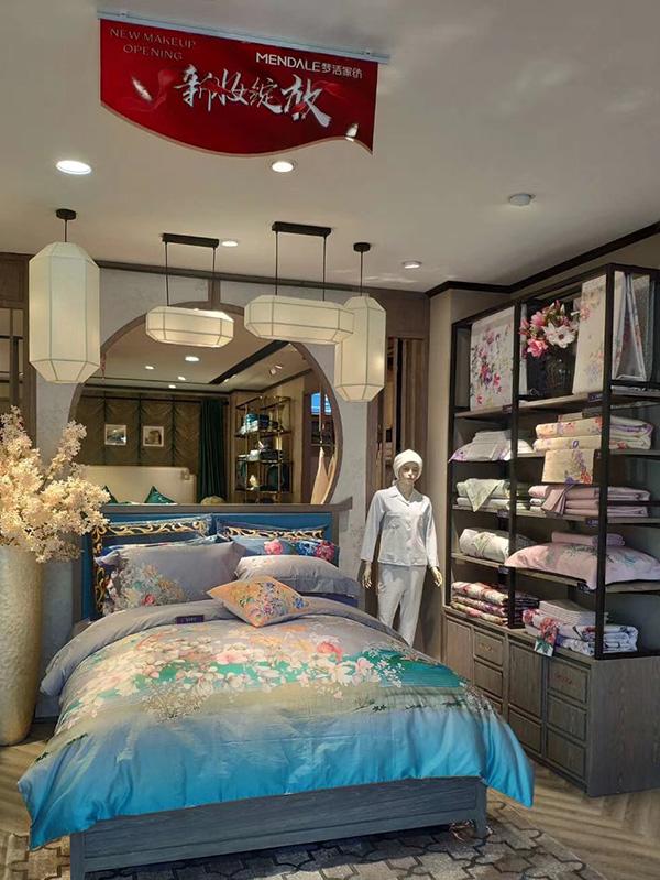 【品牌家纺网讯】热烈庆祝鄂尔多斯国际家居生活馆盛大开业!尽享设计之美