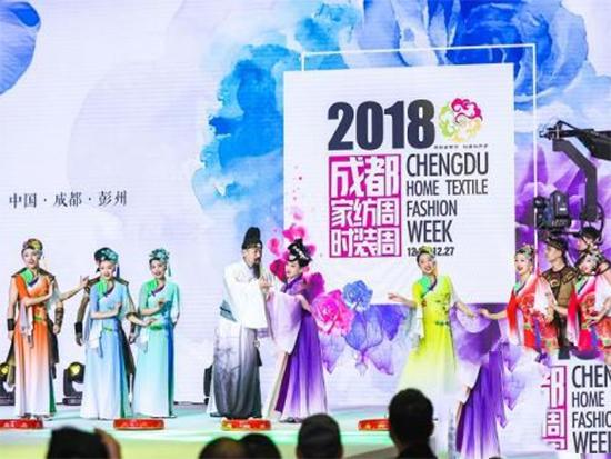时装家纺双周活动在成都彭州开幕
