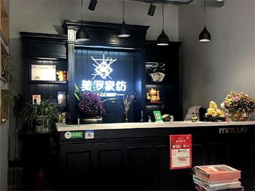 江�K美�_家用��品有限公司招聘