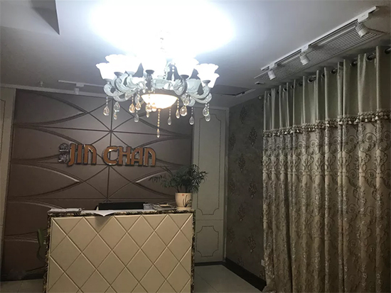 十大窗帘品牌—金蝉布艺