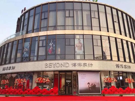 在小县城做家纺生意,她是怎么做到销售额超百万的