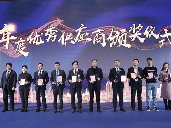 """特普丽墙纸荣膺""""首创置业2018年度优秀供应商""""!"""