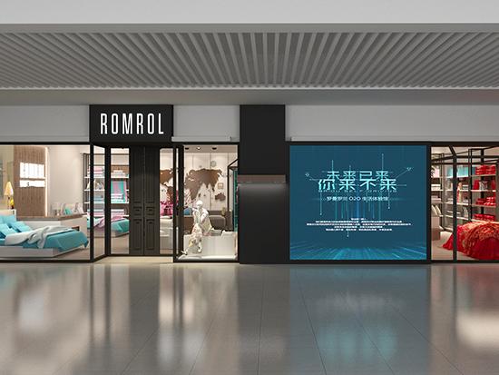 罗曼罗兰生态时尚家纺