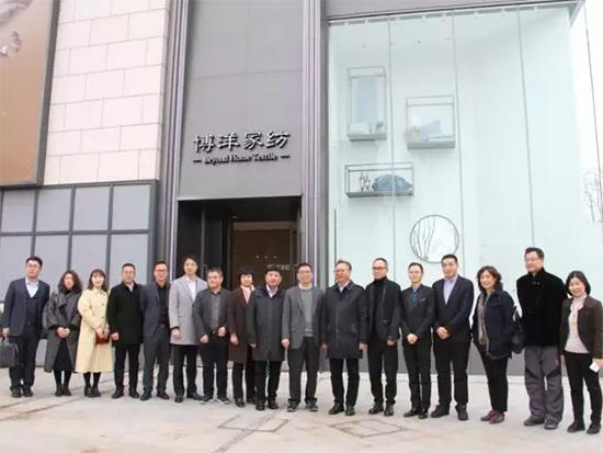 中国纺织工业会会长孙瑞哲一行莅临博洋家纺公司新址调研