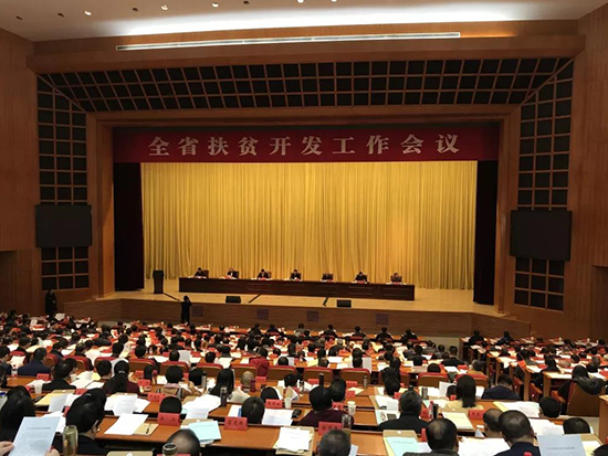 周海江荣膺2018江苏省扶贫济困奖