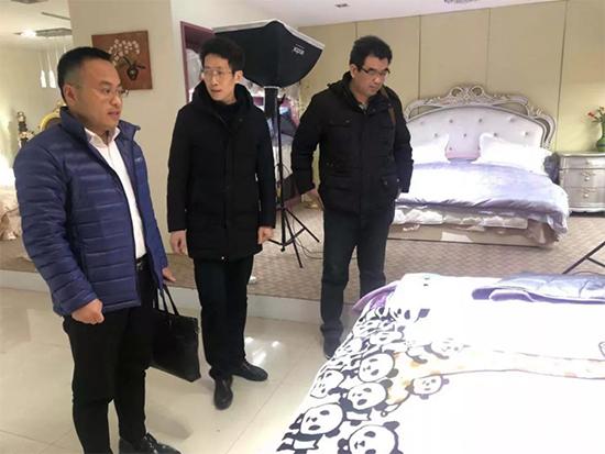 中纺协家纺家居委员会走访调研安徽知名羽绒企业