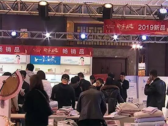 孚日集团2019年营销峰会现场火爆