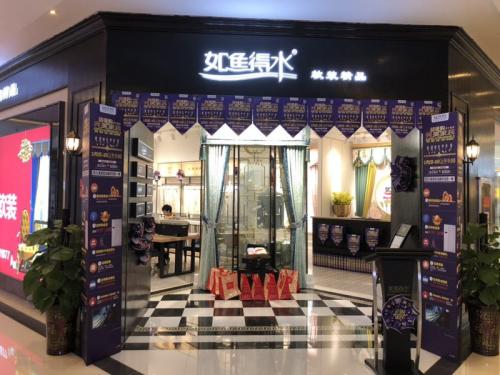 如鱼得水引领中国十大窗帘品牌,挑战投资新格局