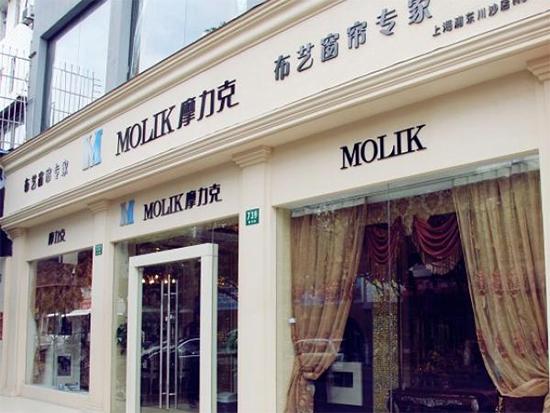 摩力克窗簾招商政策