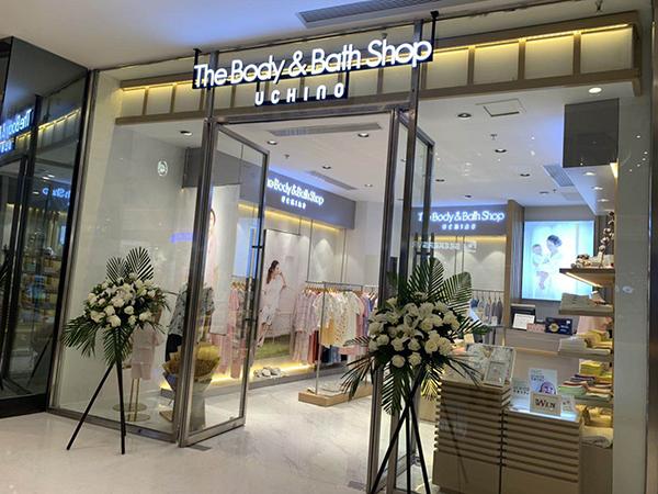 內野毛巾沈陽萬象匯三樓新開店