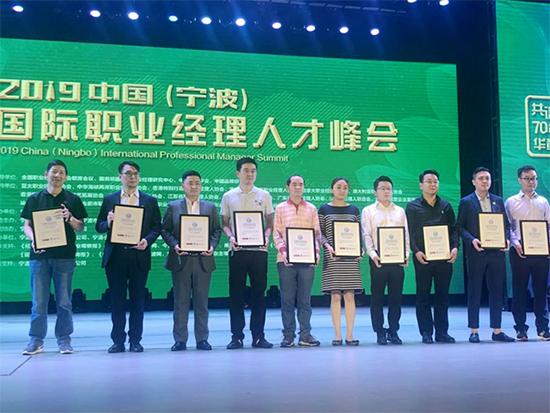 维科家纺品牌上榜2019宁波品牌百强榜