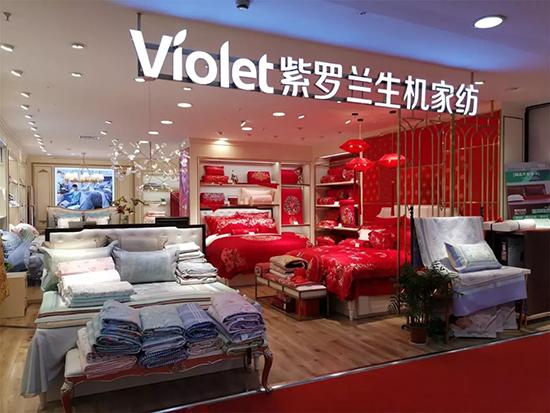 床上用品家�加盟店需要�S富的客源