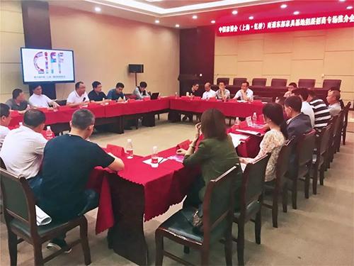 江蘇南通家居與家紡 將集體9月亮相上海虹橋中國家博會