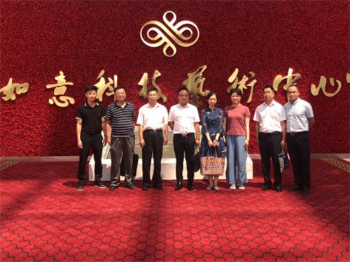 中紡協家紡家居委員會走訪調研山東省濟寧市企業品牌