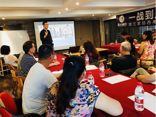 雨蘭重慶加盟商交流會,助力門店業績翻漲