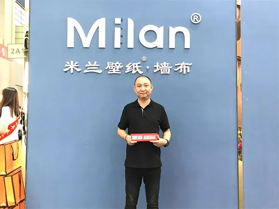 米蘭壁紙墻布李濤:打造3.0版本的精品服務