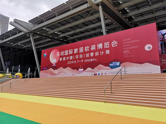 2019深圳國際家居軟裝博覽會舉行!