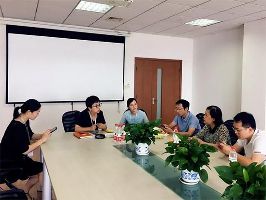 廣檢集團領導蒞臨博洋家居交流訪問