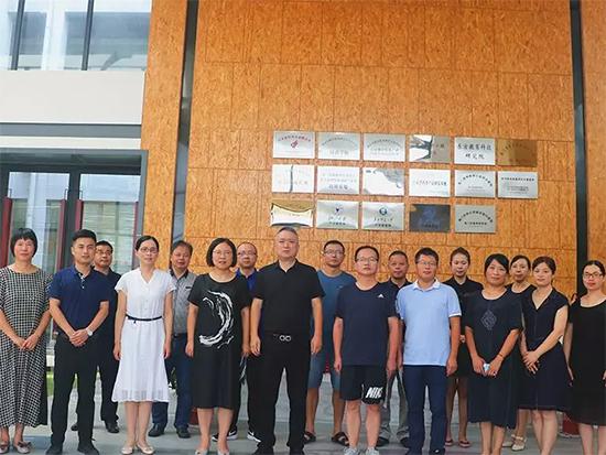 疊石橋家紡城產業園學校到訪東教城參觀考察