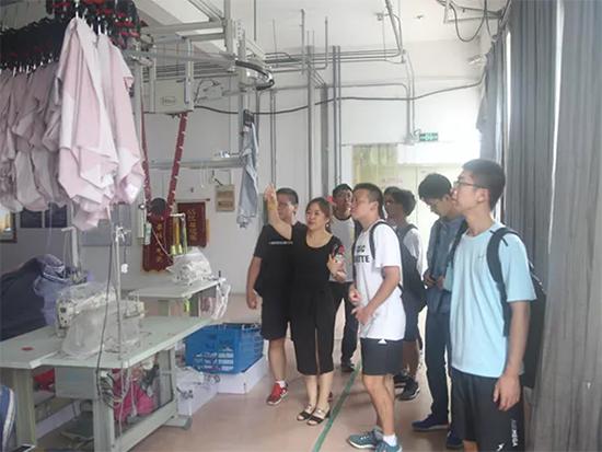 南京大学暑期社会实践团参观美罗家纺