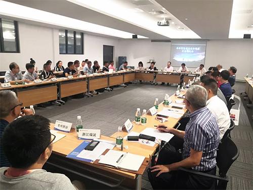 中国家纺智能制造创新联盟筹备座谈会举办