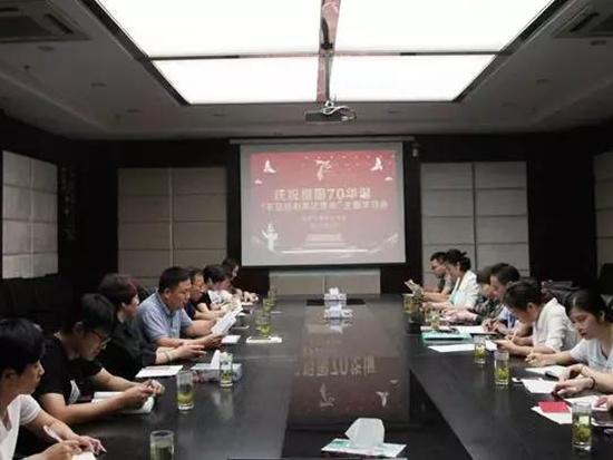 紫罗兰党支部举行庆祝祖国70华诞主题学习活动