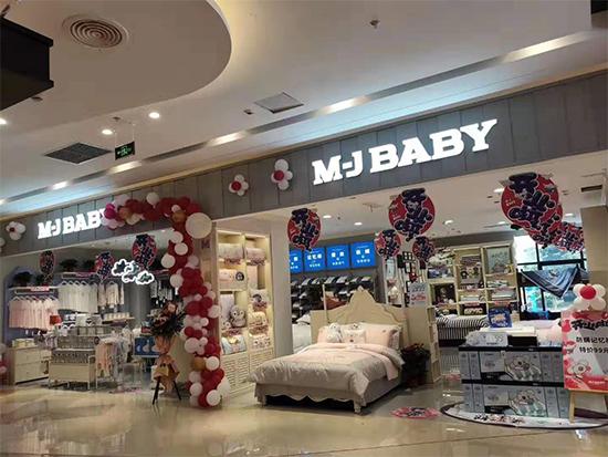 梦洁宝贝入选CCTV中国亲子计划,成就儿童家纺行业领先品牌