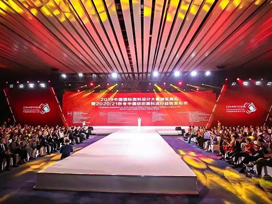 欣明窗帘荣获2019年中国国际面料设计大赛奖