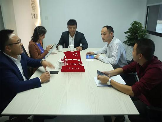 中纺协家纺家居委员会走访调研湖州丝绸小镇