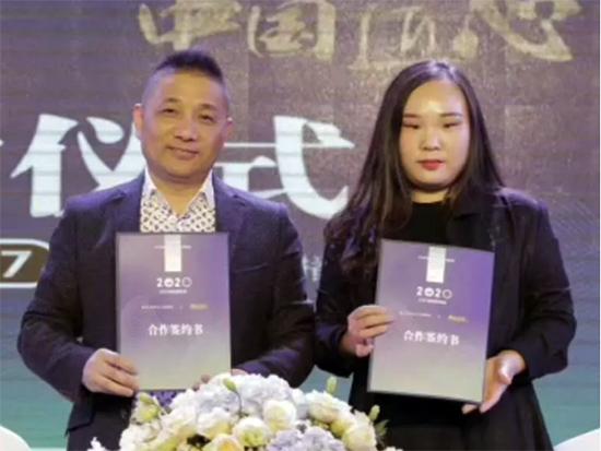 熱烈祝賀寶縵家紡與央視CCTV正式簽約!