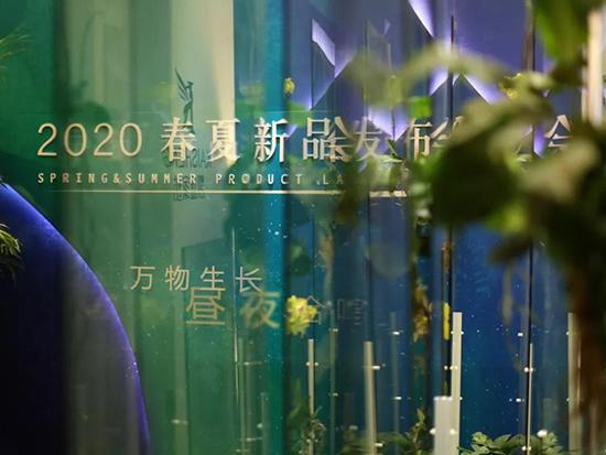 凱盛2020春夏「植覺」新品發布會