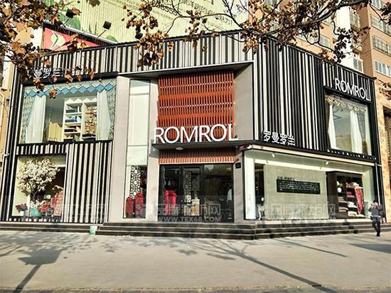 罗曼罗兰家纺 生态家 时尚情