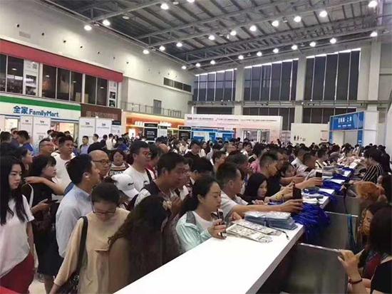 2020年上海家紡皮革展