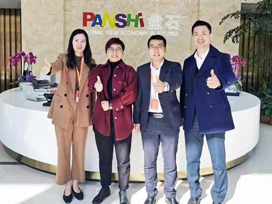 罗曼罗兰万博官网app体育与盘石公销社成功举行战略合作仪式