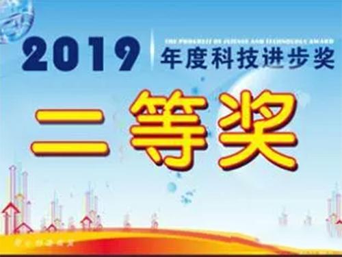 悦达家纺荣获中国纺织科学技术进步二等奖